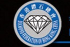 Diamond Federation of Hong Kong