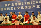ICA Signs Agreement
