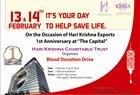 Hari Krishna blood drive