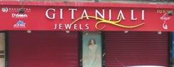 Gitanjali Store