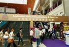 HK Sept 2013 Show Entrance