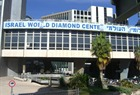 Israel Diamond Exchange