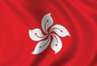 Hong Kong Flag