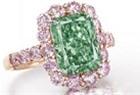 Aurora Green Christie's