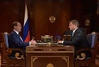 Ivanov Medvedev ALROSa
