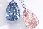 Sotheby's Apollo and Artemis Diamonds