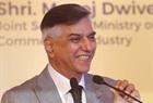 Praveenshankar Pandya GJEPC at IIJS 2017