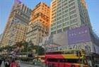 TSL Tse Sui Luen  TST Tsim Sha Tsui Hong Kong