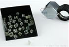 Grib Diamonds