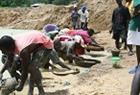 Sierra Leone 150