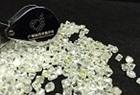Guangzhou Diamond Exchange 150