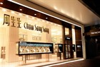 Chow Sang Sang store credit Chow Sang Sang