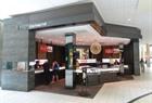 Michael Hill Canada store 150
