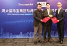 Chow Tai Fook MoU Tencent 150