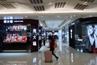 Chow Tai Fook Landmark North 150