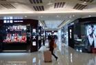 Chow Tai Fook Landmark North 150