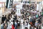 HK Show informa 150
