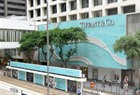 Tiffany HK store 150