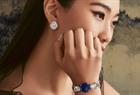 Cartier bracelet Sothebys Geneva 150