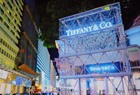 Tiffany Hong Kong store