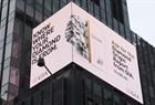 GIA Times Square