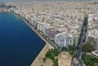 Thessaloniki 150