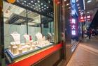 Chow Tai Fook Hong Kong store