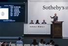 Sothebys HK sale 150