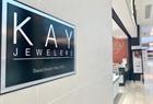 Kay Jewelers store Bethesda