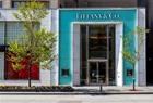 Tiffany Toronto store