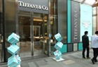 Tiffany China  store 150