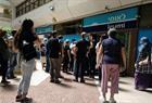 Bank Leumi Beersheba branch credit.