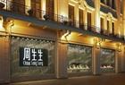 Chow Sang Sang 150