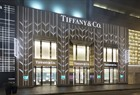 Tiffany One Peking store