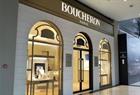 Kering Boucheron store 150