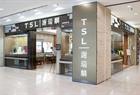 TSL Malaysia store