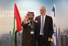 DMCC Israel launch