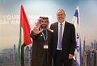 DMCC Israel launch
