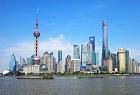 Alrosa Shanghai 140 new