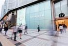 Tiffany Beijing store