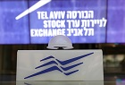Tel Aviv Stock Exchange opening bell