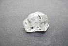 Gem Diamonds 233 carat Type IIa white diamond reco