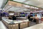 Luk Fook China store
