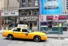 New York 47th Street