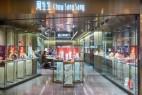 Chow Sang Sang store HK 140
