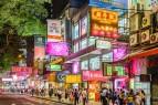 HK Retail sales 140