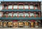 Chow Tai Fook store, Qianmen Street, Beijing, Chin