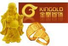 kingold