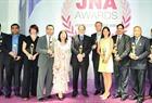 JNA Award Winners