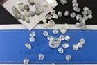 Karowe diamonds